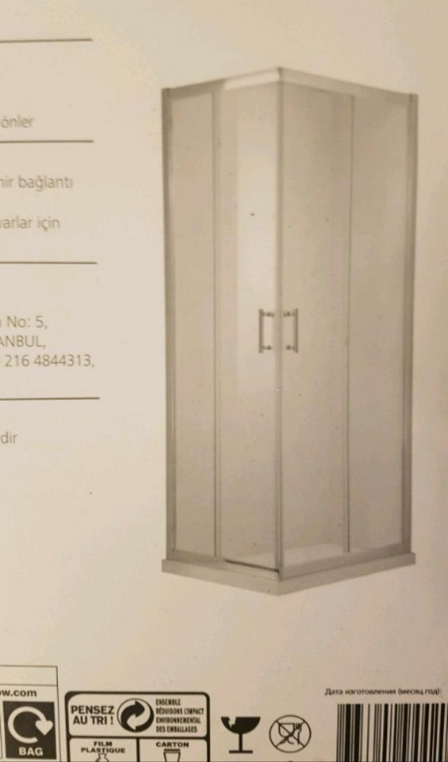 Preview of the first image of Square Clear Shower Enclosure With Corner Entry Door.